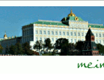 Russland - Moskau ist riesig