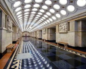 Metrostation Elektrozavodskaya Moskau Bild 1
